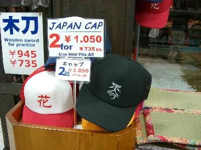 東大寺ベースボールキャップ