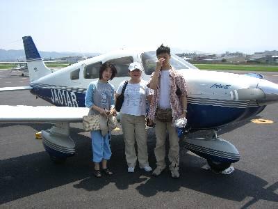 機体と記念写真