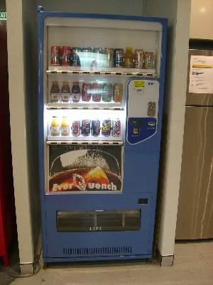 日式自動販売機
