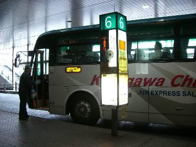 相模大野駅バス乗り場