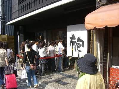 一澤信三郎帆布店