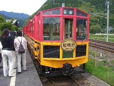 トロッコ列車嵯峨野号