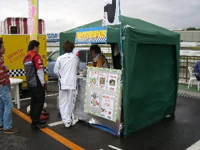 kitchen Car Cantik テント