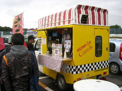 kitchen Car Cantik 移動販売車