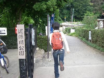 道保川公園入口
