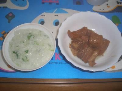 七草粥と豚の角煮