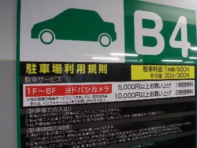 image/okumura-2005-10-23T03:17:08-1.jpg