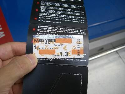 パリ・ビジット PARIS VISITE - 地下鉄・バス 1 日乗り放題券