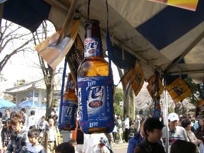 Miller Lite のボトル