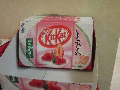 キットカット Kit Kat とちおとめ