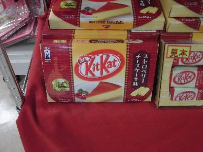 キットカット Kit Kat ストロベリーチーズケーキ味