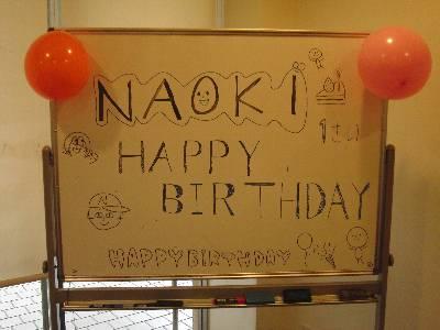 Happy Birthday Naoki-chan