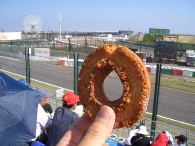 F1 と言えばドーナツ