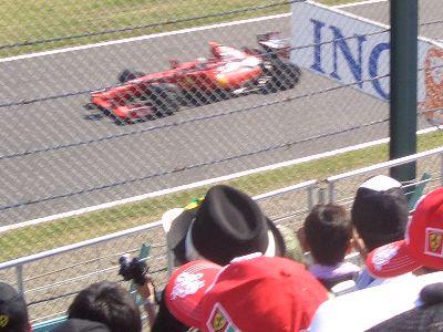 サイト・ラップ (フェラーリ)