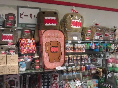 NHK キャラクターショップで見たどーもくんグッズ