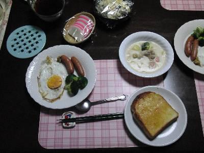 3 日目朝食