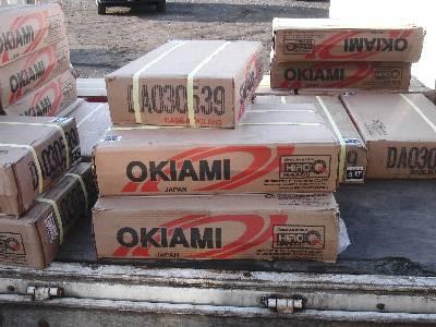 OKIAMI の段ボール箱
