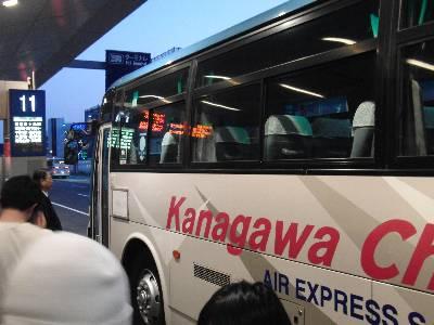 かな中バス羽田空港→相模大野・町田行