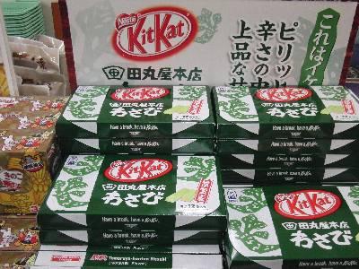 KitKat わさび味