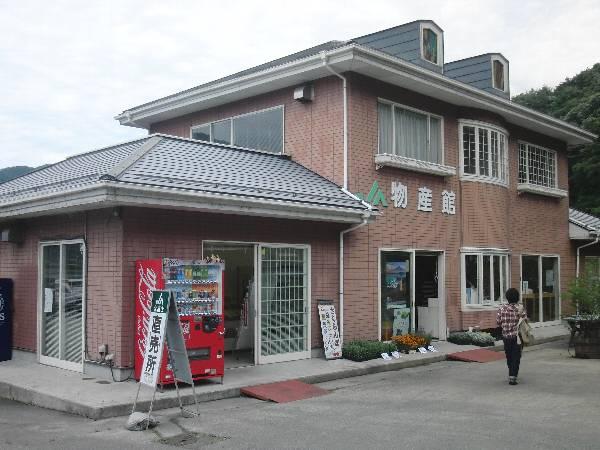JA 北富士河口湖物産館
