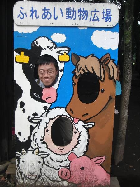 牛、馬、羊の顔ハメ