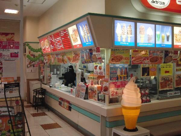 みかづき PIO ピオ 21 店