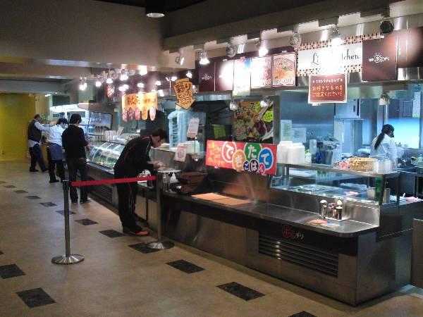 ほっとデリ日本経済大学渋谷キャンパス店
