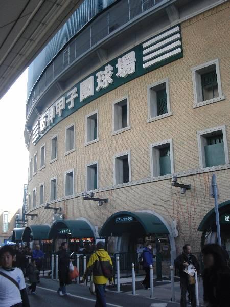 改装された甲子園球場