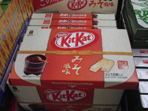 みそ風味 KitKat