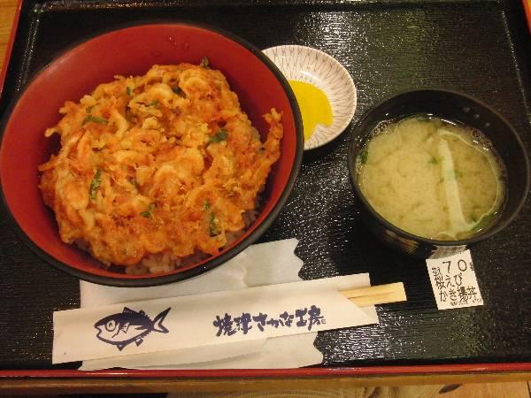 桜えびかき揚丼 700 円