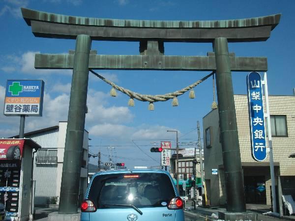 富士吉田駅近くの大鳥居 (北側から撮影 - この写真の向かって後ろに浅間神社があります)