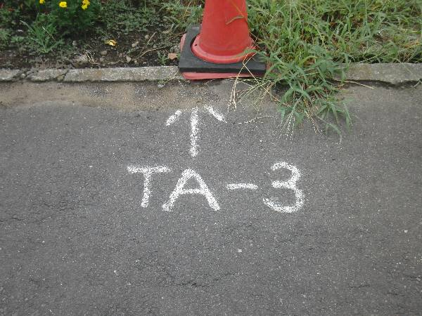 中根駅入口付近に書かれた謎の記号 1 「TA-3」