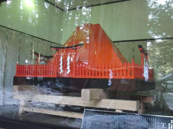 富士山型の御神輿 (御影)