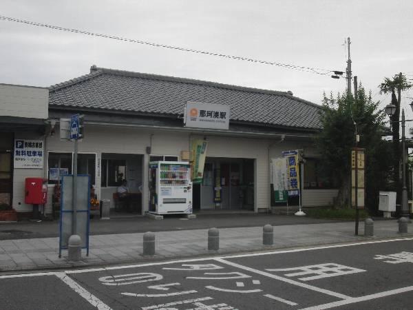 ひたちなか海浜鉄道那珂湊駅・駅舎