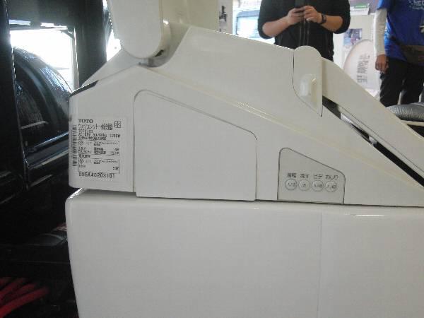 便座部分の製品は TCF9783 と判明