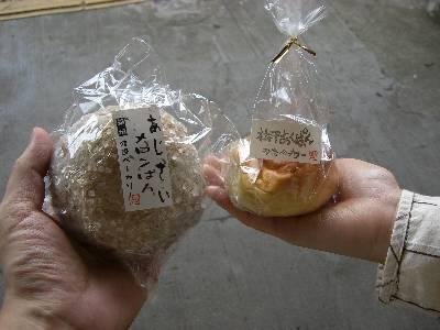 渡邉ベーカリーで買ったパン