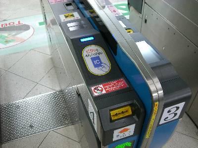 首都圏の PASMO 導入以前から導入されている非接触 IC カード対応自動改札機