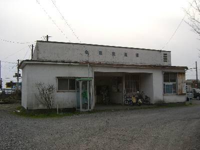 終点の岳南江尾駅