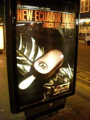 マグナムの広告看板