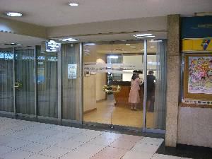 都ホテル京都駅サテライトコンシェルジェ