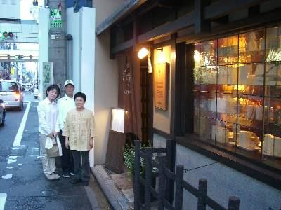 レストラン前で記念撮影に収まる、父、母、妻