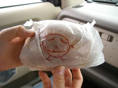 スパイシークリームチーズサンド (あんず) のかわいい包み紙
